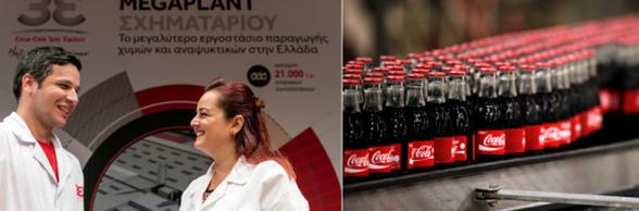 Επένδυση 24 εκ. ευρώ από την Coca-Cola Τρία Έψιλον
