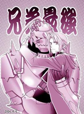 Alphonse et Edward Elric
