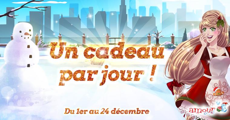 Event spécial Noël 2017