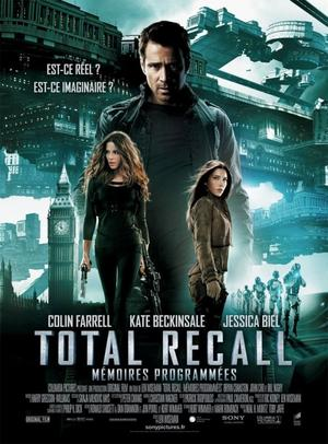 Total recall.
