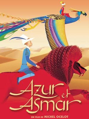 Azur et Asmar.