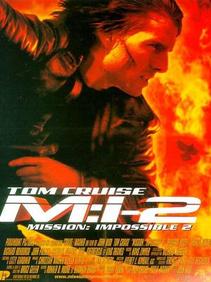 Mission impossible 2.