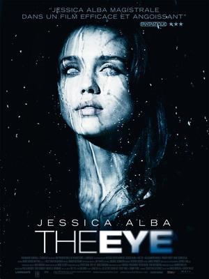 The eye.