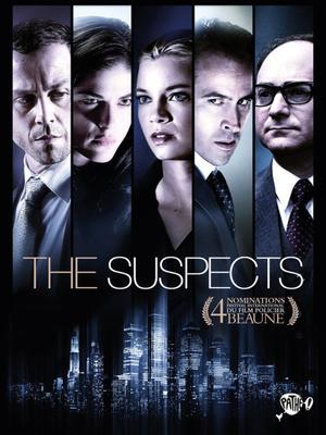 The suspects.