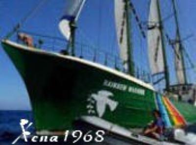 Lucy Lawless de Nouvelle-Zélande Greenpeace  Rainbow Warrior III aux enchères - 24 août 2011
