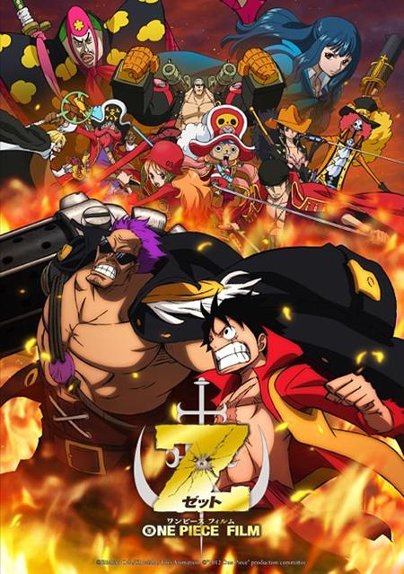 One Piece Film Z  VOSTFR