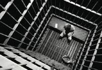Ma prison.