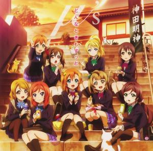 Love Live / Colorful Voice (2014)