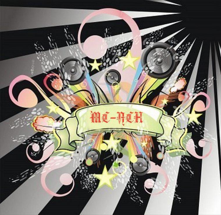 Disco DJ -1-