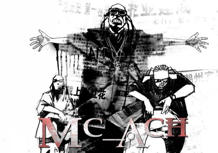 MC-ACH_02