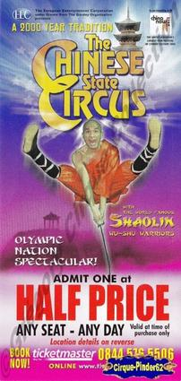 "Flyer du ""The Chinese State Circus""-2008 (n°229)"