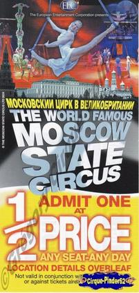 "Flyer du ""The World Famous Moscow State Circus""-2004 (n°233)"