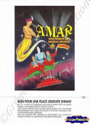 Flyer du Cirque Amar-1994 (n°305)