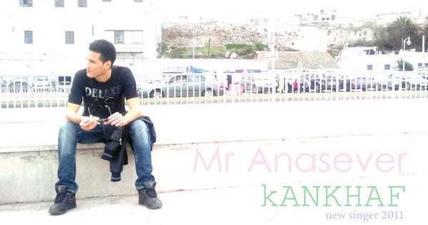 Mr Anasever - kankhaf 2011  (2011)