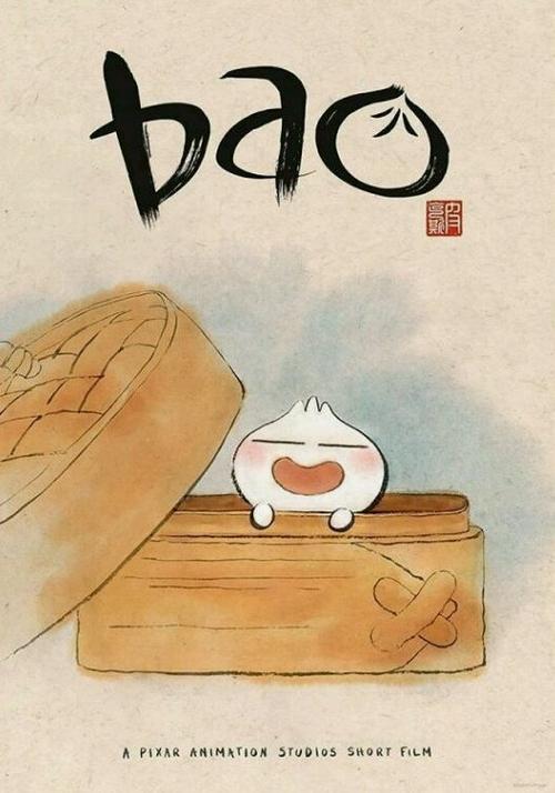 Bao: l'affiche dévoilée