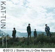 Album Kusabi