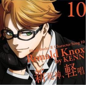 Ronald Knox !