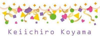 Message 10ème anniversaire des NEWS - Koyama Keiichiro