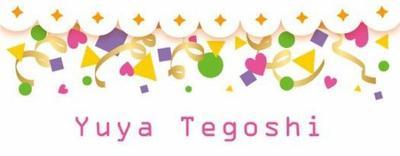 Message 10ème anniversaire des NEWS - Tegoshi Yuya