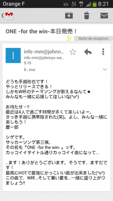 JWEB mail - sortie de ONE~for the win~