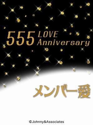 Célébration du 1000ème member ai de Keii 3 - le retour de la vengeance