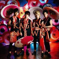 Nouveau single des chéris à venir: Kaguya