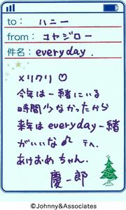 Messages de Noël sur le site des jweb