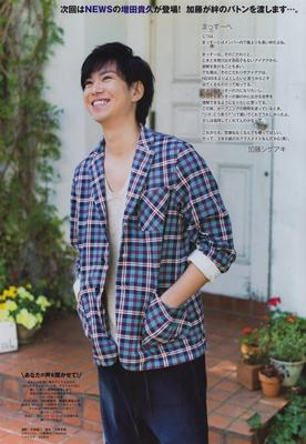 Myojo Juillet 2015 ~ Longue interview de 10000 caractères - Katô Shigeaki~