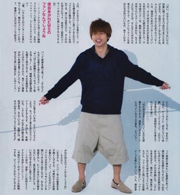 Myojo Aout 2015 ~ Longue interview de 10000 caractères - Masuda Takahisa~