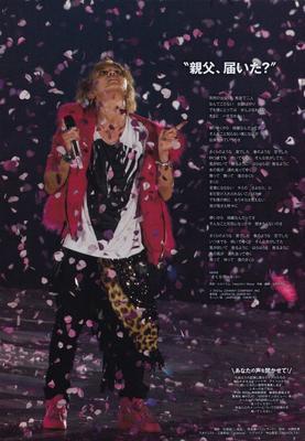 Myojo Septembre 2015 ~ Longue interview de 10000 caractères - Tegoshi Yuya ~