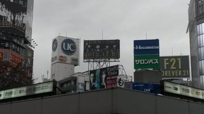 Quand on est au Japon pendant la sortie et la promo de Yonjuushi