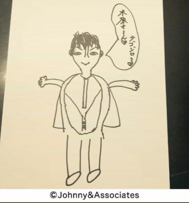 Shigeaki ni Cloud - 21 novembre 2015