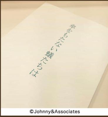 Shigeaki ni Cloud - 27 novembre 2015