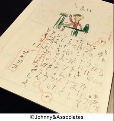 Shigeaki ni Cloud - 2 décembre 2015