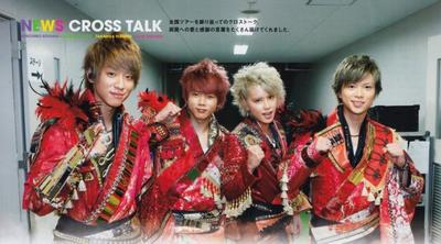 NEWS Fan Club revue n°6 ~automne 2013~ NEWS Cross talk