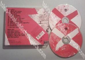 Album Schrei 2005