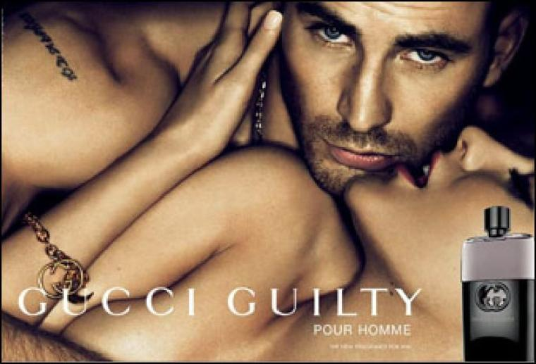 Gucci Guilty ♥