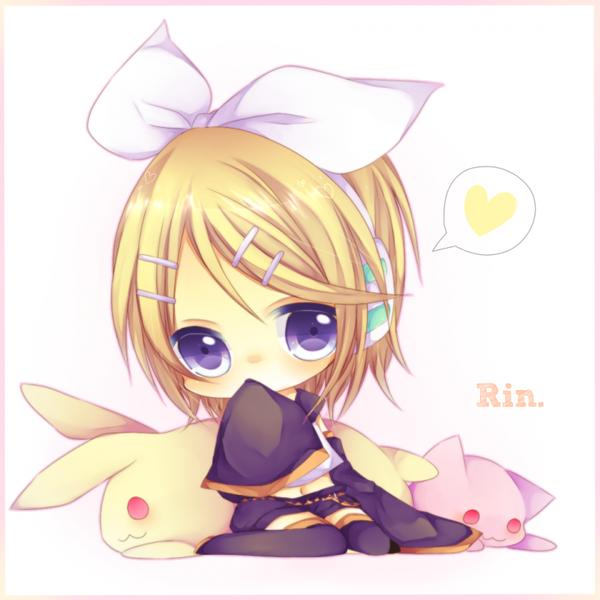 ma petite soeur Rin <3