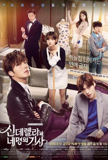 Cinderella and the Four Knights-KDrama