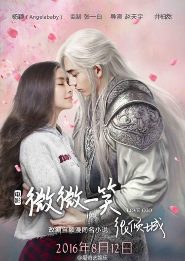微微一笑很倾城 Love 020-CFilm