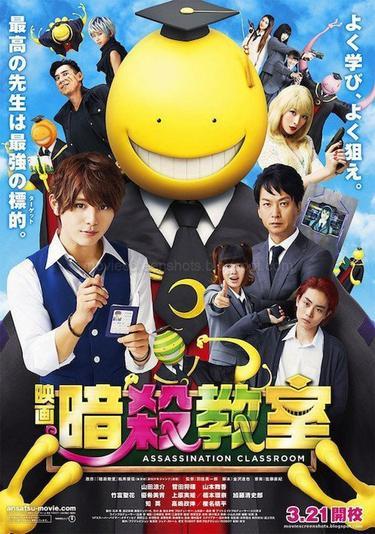 暗殺教室 Assassination Classroom-Jfilm
