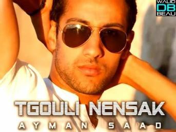 Ayman Saad  / Tgouli Nansak (2011)