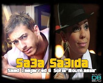 Saad Lamjarred & Sofia Mountassir  / Sa3a Sa3ida  (2011)