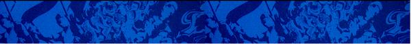 OM 2-1 Guingamp : l'essentiel est fait
