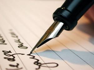 L'écriture...
