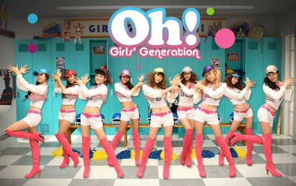 girls generation !