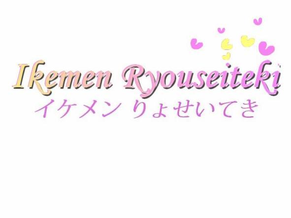Ikemen Ryouseiteki
