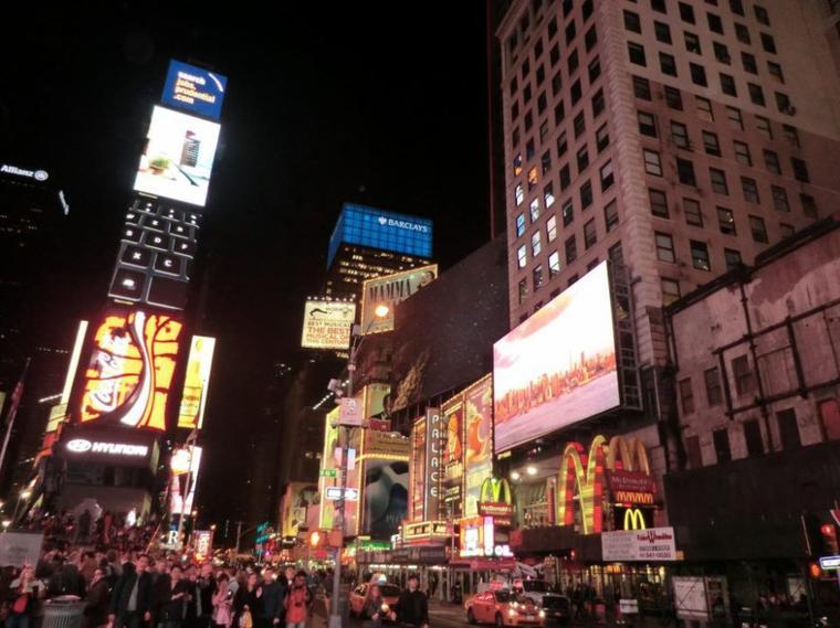 0FFiCiƋL x LiLO0U 0N SKYFUUCK` !  New  York  (α)