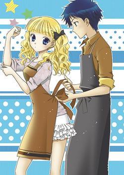 Shojo n°5 : Amour de Bento