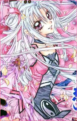 Shojo n°8 : Princesse Sakura